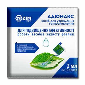 Адюмакс для повышения эффективности средств защиты растений