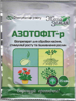 Азотофит 35 мл