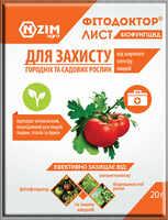 Фитодоктор от болезней растений