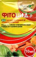 Фитоцид на сайте biopreparaty.biz.ua