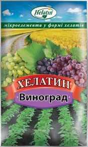 Хелатин Виноград на сайте biopreparaty.biz.ua