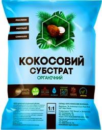 Кокосовый субстрат на сайте biopreparaty.biz.ua