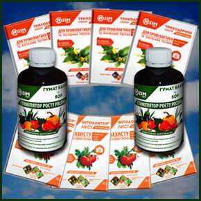 Комплект биопрепаратов от грибковых заболеваний