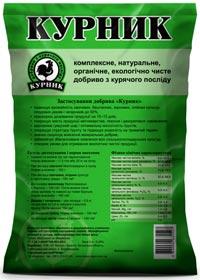 Курник на сайте biopreparaty.biz.ua