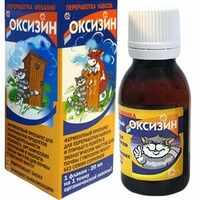 Оксизин для переработки органики
