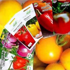 Проверенные нами семена овощей, зелени и цветов