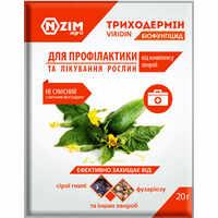 Триходермин от фитофтороза и других заболеваний растений